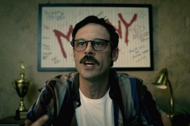 halt and catch fire - flipping the switch