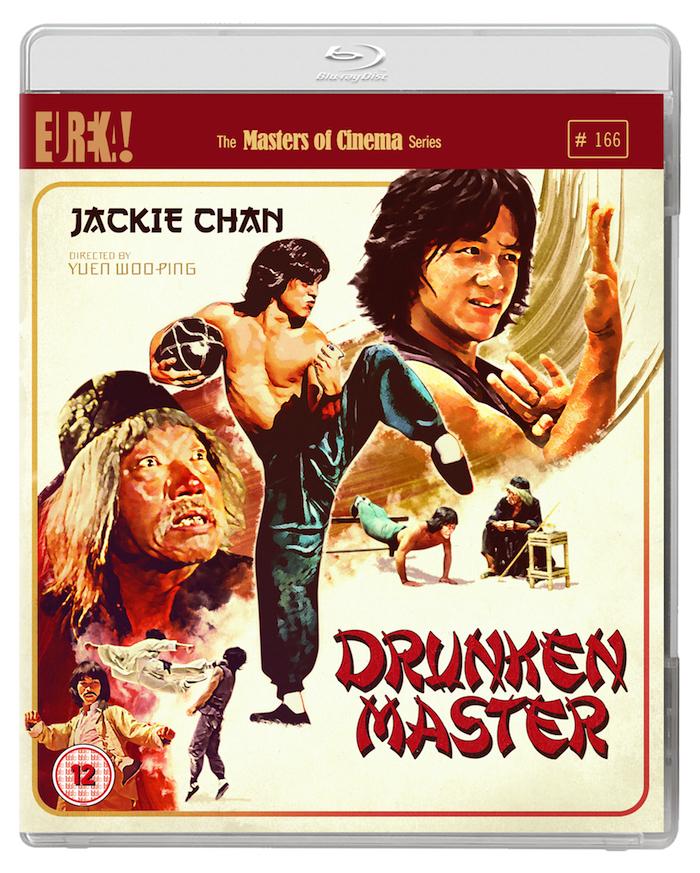 drunken master - DVD & Blu-ray