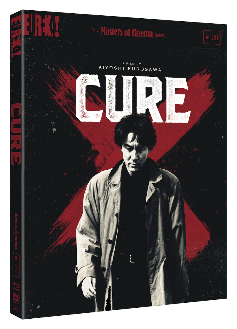 cure blu-ray eureka