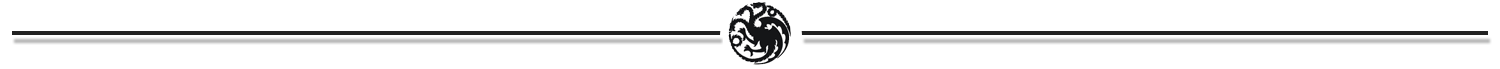 game of thrones divider targaryen