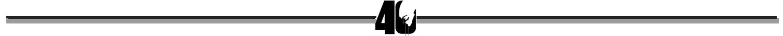 frame rated divider alien 40